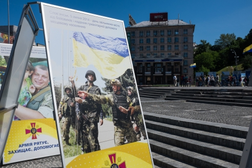 Maidan Nezalezhnosti - 4