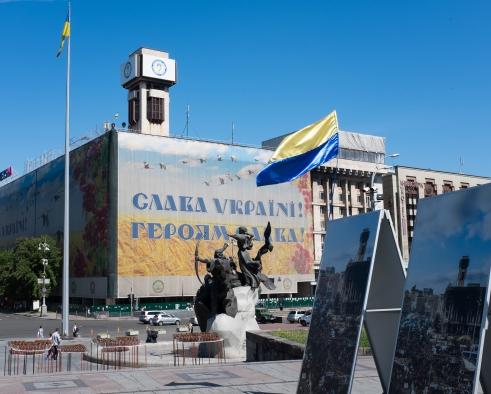 Maidan Nezalezhnosti - 2